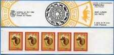 Macau 1984 Jahr der Ratte Year of the Rat Zodiac Booklet 513 C Markenheft MNH