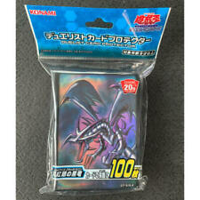 Yu-Gi-Oh Card official Sleeve case Red-Eyes Black Dragon Promo Limited Konami