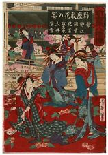 More details for original authentic japanese print, pleasure quarters, 1879, chikanobu