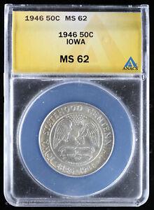 1946 50C Iowa Silver Commemorative Half Dollar ANACS MS 62