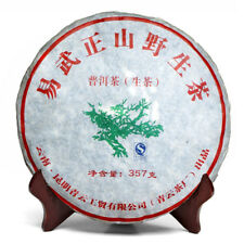 YiWu Zheng Shan Wild Tea * 2012 Old Wild Tree Pu-erh Pu Er Pu'er Tea Raw 357g