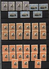 ROMANIA - RUMANIA - GOOD LOT OF 36 NHM STAMPS FROM 1906