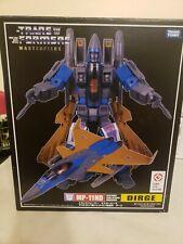 Transformers Masterpiece MP-14ND Dirge Takara Tomy Japan