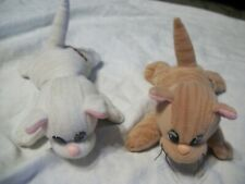 Vintage Tonka Pound Puppies Pur-r-ries Kittens, stuff toys 2 in lot
