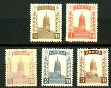 Manchukuo First Issues Short Set 5 Mh Scott's 1 2 3 4 & 5