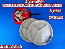 Japanese Style Melamine Gold Round Divided Dinner Plate 3 Sections (B179) New