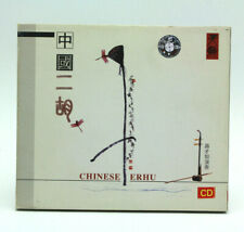 Chinese Erhu Audio CD Pre-Owned Good
