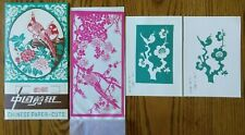 "3 Vintage Chinese Paper-Cuts Bird Tree Flower Green 5.25""x7.5""; Rose 5.25""x10.5"""