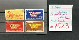 South Vietnam stamps, 4 Mint Stamps, SCV 2009=$5.50, #1523 or #1524