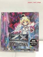 20584 AIR Shinku no Otome TCG Booster Set 20Packs Z/X -Zillions of enemy X- BOX