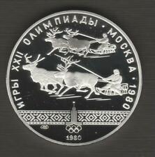USSR 1980 10 ROUBLE PROOF SILVER 1980 MOSCOW OLYMPICS WITH CAPSULE