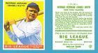 1933 Goudey Reprint #53 Babe Ruth Card - New York Yankees