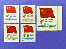 P.R China #60-4 VF NGAI