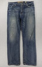 Buckle BKE Seth Distressed Straight Fit Jeans (Mens 36x36)