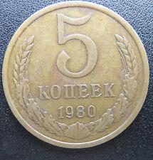 Russia USSR 5 Kopek (kopeck copeck) coin 1980