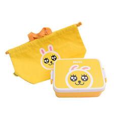 Kakao Friends - MUZI Slim Pouch Little Kid Toddler Mealtime Bento Lunch Box Kit