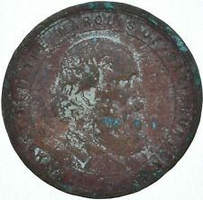 The Marquess of Salisbury, Prime Minister (1885 - 6) BRONZE MEDAL UK GB #WT16523