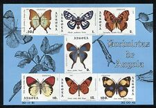 Angola 653a. MNH, Michel Bl.6. Insects Butterflies 1982. x23845