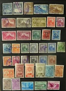 Venezuela. A collection of vintage Airmail stamps