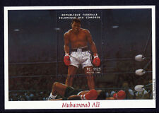 "Muhammad Ali ""Sting Like A Bee"" Stamp Sheet from Comores"