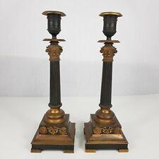 Antique Pair Of French Empire Bronze And Ormolu Candlesticks 29cm