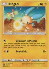 SL7-103//168/_R VF Français Pokemon Draby X1 Reverse