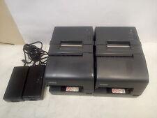 - LOT OF 2 Epson M253A TM-H6000IV POS Thermal Receipt Printer PARALLEL/USB w/AC