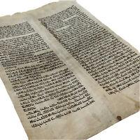 Vellum Handwritten Torah Hebrew Bible Manuscript Sotheby's - Circa 17th Century