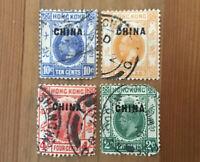 Hong Kong George V 10 Cents Overprinted Stamp Set