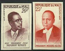 MALI PRESIDENTS MAMADOU KONATE MODIBO KEITA ESSAIS COLOR PROOFS ESSAY ** 1961
