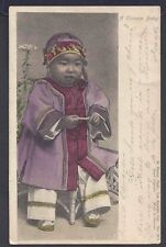 1905 A CHINESE BABY IN TRADITIONAL CLOTHING, HAND COLORED, LOS ANGELES CA