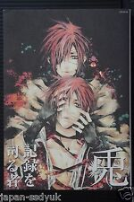 D.Gray-man Yaoi doujinshi Innocent Ash Usagi OOP