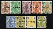"Malta 1926 optd. ""Postage"" set to 6d., MH (SG143/151)"