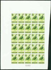 Sierra Leone 1983 Quail 15c reissue imperf sheet of 25