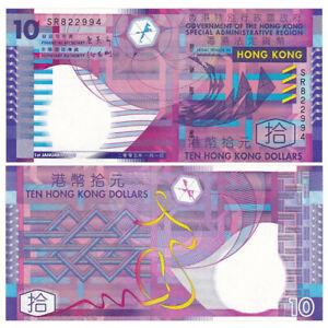 Hong Kong 10 Dollars, 2002-2005, P-400, Bauhinia Flower, Banknote, UNC