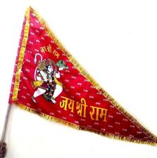 HANUMAN /SHRI RAM Flag For Pooja DHVAJ DHVAJA DHWAJA MANDIR TEMPLE HINDU 1Mtr