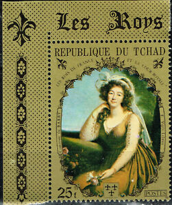 Tchad Art Famous French courtesan Comtesse du Barry Painting stamp 1975 MNH