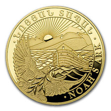 2017 Armenia 1/4 oz Gold 10,000 Dram Noah's Ark Proof