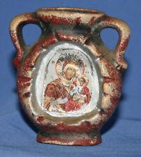 Vintage Hand Made Folk Pottery Vase Virgin Mary Christ Child