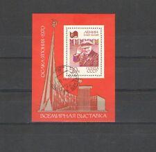 A285 - RUSSIA - 1970 -  BLOCCO FOGLIETTO ** N°70 USATO