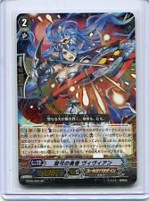 CARDFIGHT VANGUARD JAPANESE CARD BT06/S05 SP Player of the Holy Bow Viviane HOLO
