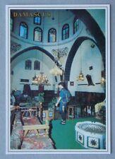 Damascus Syria Path Room In Bazar Postcard (P226)