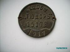 1917 IMPERIAL RUSSIA , METAL SIGN LABEL TUDOR ACCUMULATOR BATTERY