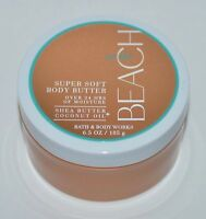 BATH & BODY WORKS AT THE BEACH SUPER SOFT BUTTER LOTION CREAM SHEA COCONUT