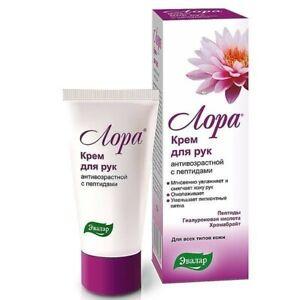 LORA anti-age hand peptide cream deep fast rejuvenation 50 ml