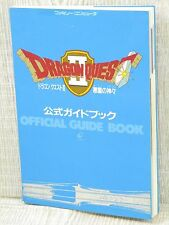 DRAGON QUEST II 2 Official Guide Book w/Map Famicom EX25*