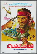 The Deer Hunter (1978) Robert De Niro movie poster print (Thailand)