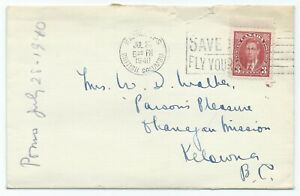 Canada #233(2) 1937 3 cent carmine KING GEORGE VI KAMLOOPS B.C. 1940 COVER