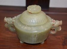 "Rare Chinese Han Dy Old Jade Carved Dragon Handle With Lid ""Bei Zi"" L 17.2 cm"