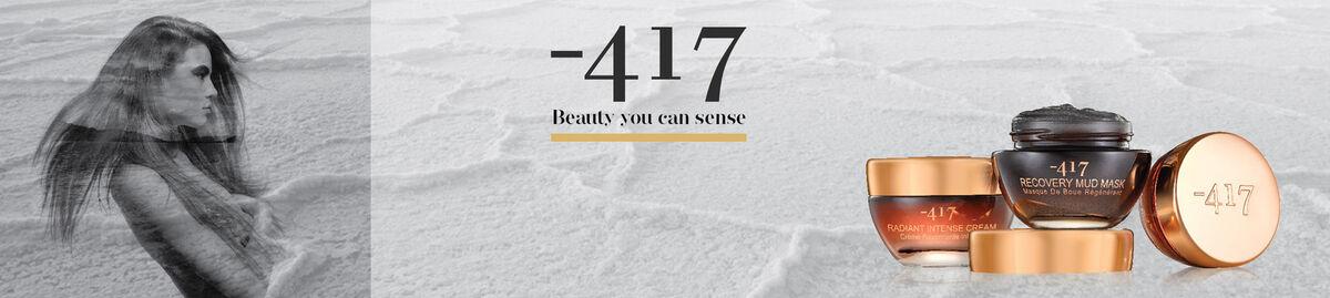 Minus 417 Dead Sea Cosmetics
